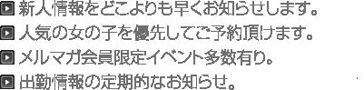 magazine-text1